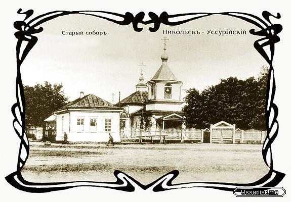 Старый Никольский собор